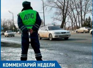 Сотрудники ГИБДД советуют автомобилистам Волгодонска заранее подготовиться к зимнему периоду