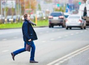 Весь январь пешеходов-нарушителей в Волгодонске будут штрафовать