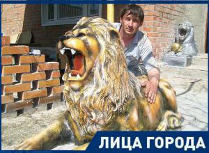 Я мечтаю открыть в Волгодонске ресторан и украсить его своими скульптурами, - Александр Ализаде