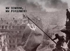 Какими немцы запомнили русских солдат в видеоролике показали юные волгодонцы