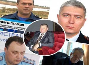 Топ-5 громких коррупционных скандалов 2016 года