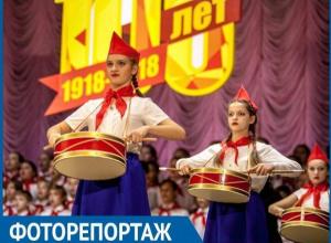 ФОТОРЕПОРТАЖ с празднования в Волгодонске 100-летнего юбилея ВЛКСМ