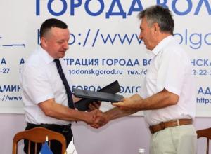 В Волгодонске ввели практику раздельного сбора бытовых отходов