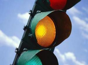 В Волгодонске станет еще больше светофоров