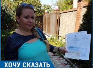 Недобросовестный продавец отравил моего 8-месячного ребенка, - жительница Волгодонска