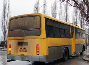 Повышение стоимости проезда не помогло транспортному предприятию Волгодонска избавиться от долгов