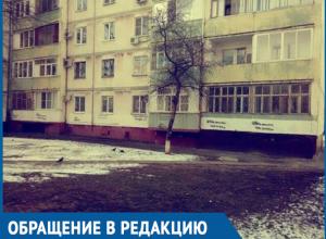 Волгодонских мам беспокоят «наркозаписи» на стенах жилых домов города