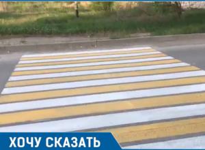 В Волгодонске на проспекте Мира пешеходный переход уходит в тупик