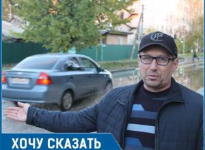 Перейти невозможно: жители Волгодонска рассказали о самой неудобной «зебре» в городе
