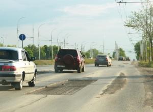 Дорогу из Волгодонска до атомной станции реконструируют