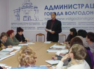 Кандидат-самовыдвиженец сошел с предвыборной гонки за кресло депутата Волгодонской думы