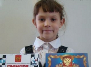 Шахматист-ребенок из Волгодонска одержал победу на Гран-при Дона по рапиду