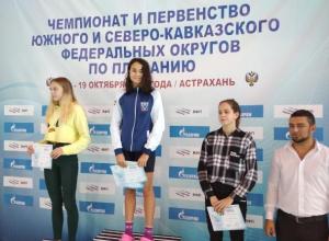 Волгодонские пловцы удачно представили город на первенстве ЮФО