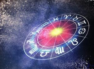 Ваш романтический гороскоп на 24 мая