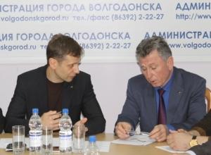 Сити-менеджер встретился с самой скандальной комиссией Думы Волгодонска