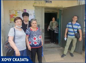 «Отпустите нас из коммунального рабства!»: жители трех МКД потребовали свободы от управляющей компании