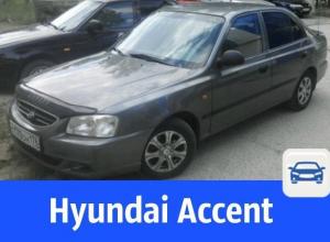 Добротный Hyundai Accent продаёт не спеша заботливый хозяин