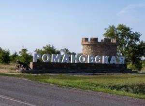 Берег реки Дон в станице Романовской укрепят за счет средств Волгодонского района