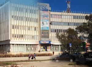 Волгодонск прежде и теперь: Как изменился Дом быта «Радуга»