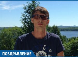 Капитан мужской сборной по волейболу Сергей Четвериков отмечает день рождения