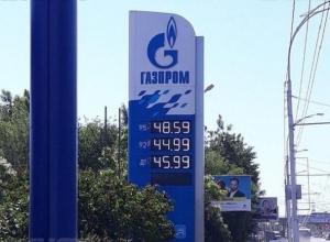 До какой отметки выросли цены на нефтепродукты по Волгодонску
