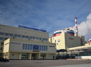 Ростовской АЭС снизили план по выработке электроэнергии на 2017 год