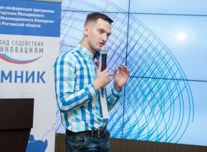Волгодонец выиграл полмиллиона рублей на разработку и тестирование своего изобретения