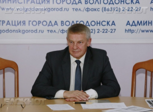 «Серый кардинал» администрации Волгодонска покинет пост в пятницу, 13-го