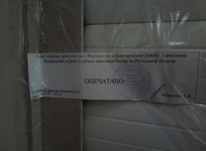 Судебные приставы опечатали «Артемиду» в ТРЦ в Волгодонске