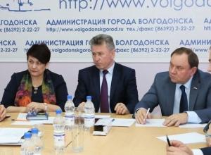В администрации Волгодонска вновь поговорили о строительстве третьего моста