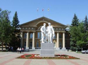 Кто был Главой города Волгодонска с момента его основания