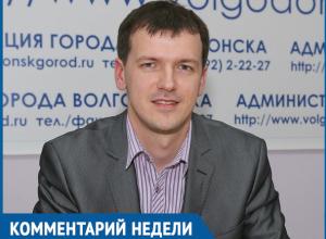 Благодаря программе «Первое рабочее место» восемь выпускников нашли работу, - директор центра занятости населения Дмитрий Речкин
