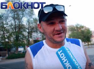 «Россия «по-любому» выиграет»: Волгодонцы оценили шансы сборной на ЧМ-2018