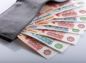 Волгодонск оказался на втором месте по области в рейтинге высоких средних зарплат