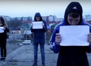 Авторы ролика из Волгодонска про Диану Шурыгину призывают участников игры «Синий кит» подумать головой