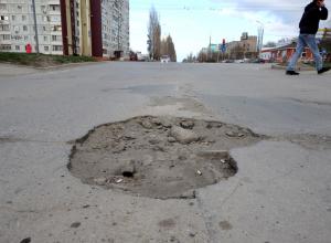 Волгодонск попросит у области денег на ремонт дорог