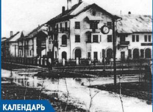 62 года назад в Волгодонске появилась первая библиотека