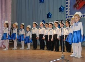 Более полутысячи детей и подростков из Волгодонска приняли участие в Ушаковском фестивале