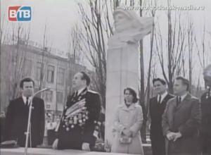 Календарь Волгодонска: 12 апреля 1972 года установлен  памятник Юрию Гагарину