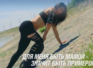 «Мамы на Спорте» - новый проект от «Блокнота»