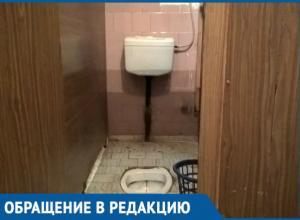 Жительницу Волгодонска удивил советский дизайн общественного туалета в парке Победы