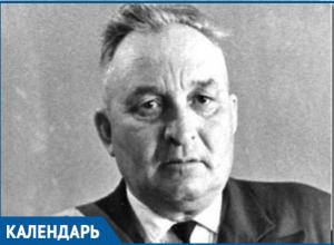 28 марта - День памяти почетного гражданина Волгодонска Александра Павлова