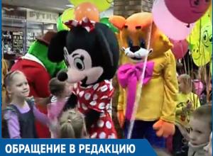 Волгодонская семья пожаловалась на находящегося подшофе руководителя детского развлекательного центра