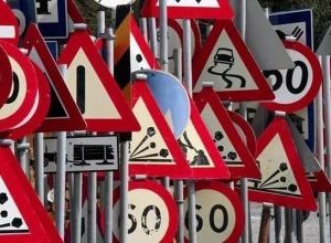 Волгодонск нашел 2 миллиона рублей на дополнительные дорожные знаки