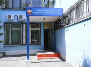 За нарушение контрактов в Волгодонске накажут Департамент строительства и городского хозяйства