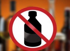 Роспотребнадзор напомнил волгодонцам о запрете торговли спиртосодержащей непищевой продукцией