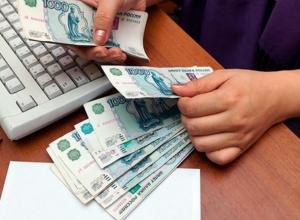 В Волгодонске муниципальным и бюджетным служащим будет увеличена заработная плата