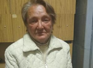Женщина продавала волгодонцам фальшивые монеты царской чеканки
