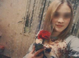 Стали известны личность и обстоятельства самоубийства школьницы в Волгодонске