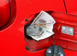 Волгодонцы станут платить за бензин больше - топливо подорожает на 1 рубль за литр